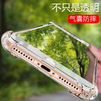支持礼品卡 iPhone7 手机壳 iphone8 硅胶套 plus 防摔 全包 透明 潮男 7p 软壳 8p 女款七