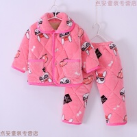 秋冬季儿童睡衣男童宝宝珊瑚绒男孩三层夹棉女童加厚款法兰绒套装 桔红色 048