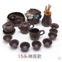 紫砂茶具套装茶道整套陶瓷茶具 家用功夫茶壶茶杯组合