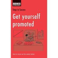 【预订】Get Yourself Promoted - Kayfa Tanal Al Tarqia Allati