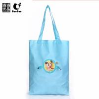 当当优品 刀刀狗系列 可折叠便携购物袋 时尚环保春卷包-蓝色