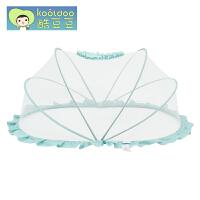 蚊罩婴儿床通用婴儿蚊帐可折叠便携式儿童宝宝小纹帐小孩