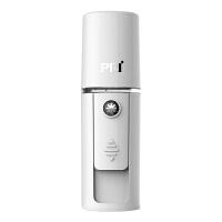 奇蒸脸器美容仪器纳米喷雾器补水仪器便携脸部加湿器冷喷机