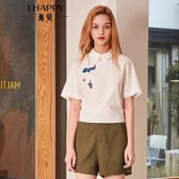 ihappy/海贝海贝2018夏季新款女 方领印花后背单排扣短袖白色衬衫