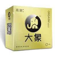 大象避孕套 持久型安全套 情趣高潮成人用品 包邮保密发货