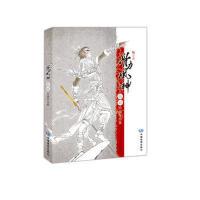 骨力风神:张旺白描作品集
