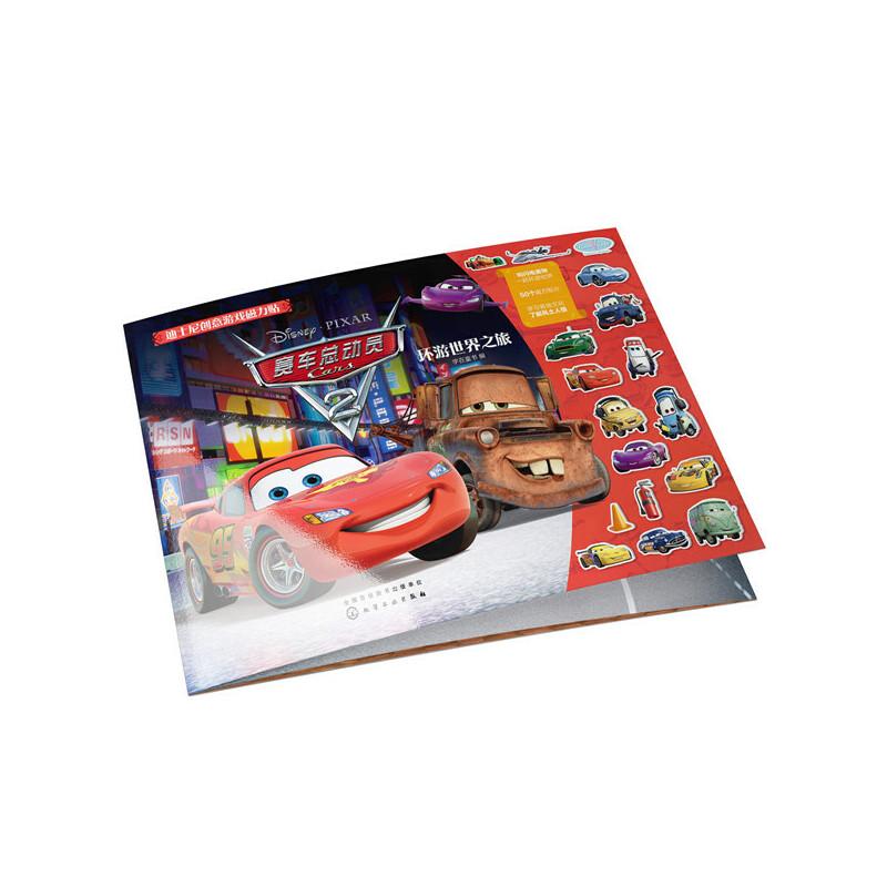 迪士尼创意游戏磁力贴:赛车总动员2 跟赛车总动员一起环游世界,学习异域文化,了解风土人情!50片正版迪士尼磁力贴,万次重复拼贴,玩出想象力、创造力!