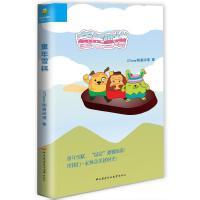 童年雪糕 【正版书籍,售后无忧】