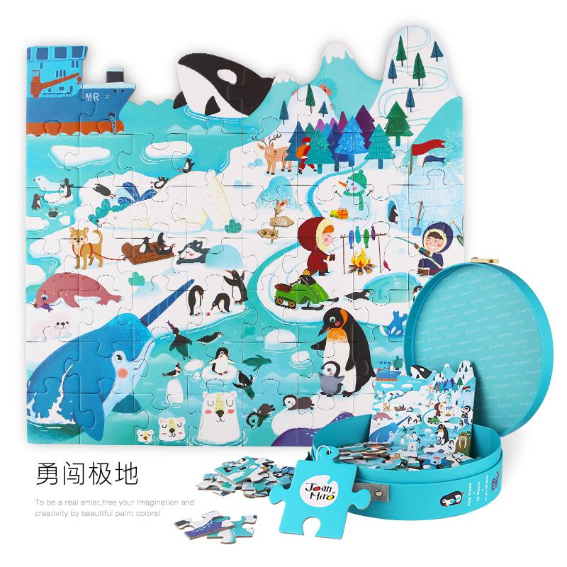 儿童拼图 大块纸质拼板宝宝玩具动物积木玩具