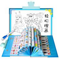 字中英语音发声早教点读机宝宝玩具 全套充电儿童有声挂图本拼音识