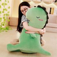 恐龙毛绒玩具布娃娃公仔大号玩偶可爱女孩睡觉抱枕送男友生日礼物