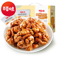 新品【百草味-琥珀核桃仁882g】坚果零食山核桃21小袋纸皮核桃肉