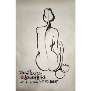 韩美林《人物113》国家一级美术师