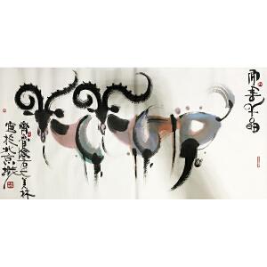 韩美林《双羊图0002》国家一级美术师
