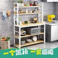 厨房置物架多层落地储物收纳碗柜家用餐边橱柜放锅烤箱微波炉架子