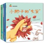 培养宝宝想象力(全6册)