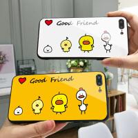 小鸡苹果7PLUS手机壳IPHONE6S保护套8男情侣女8P硅胶包边Xs Max玻璃壳X个性创意潮牌6抖音网红同款六七