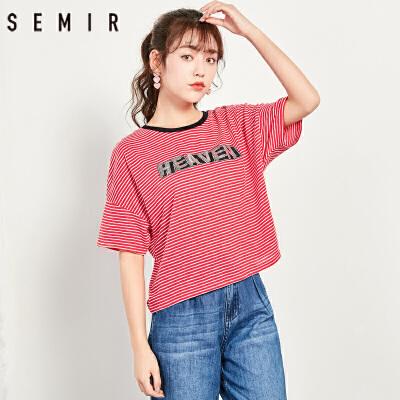 森马短袖t恤女2018夏季新款宽松显瘦chic潮流女装上衣体恤条纹衫