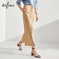 伊芙丽夏季新款裤子宽松纯色气质直筒裤开叉休闲裤女长裤