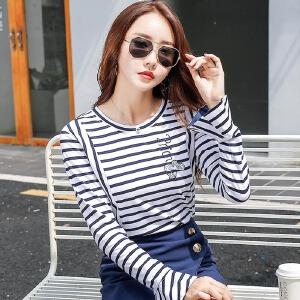 条纹长袖t恤女宽松上衣2018春装新款韩版百搭打底衫喇叭袖潮小衫