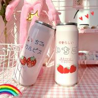 日系可爱易拉罐草莓保温杯学创意便携杯子不锈钢吸管水杯500ml