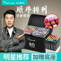 Touch mark双头马克笔手绘笔套装学生水彩笔马克笔36色套装40/60/80/168动漫彩笔美术生专用马克笔色全