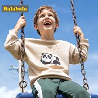 巴拉巴拉童装男宝宝加绒卫衣儿童秋冬男童韩版休闲套头衫