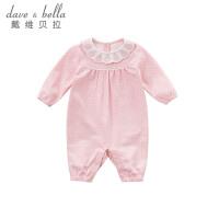 davebella戴维贝拉 2018春季新款女宝宝连身衣 婴幼儿爬服DBM7142