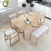 【限时直降 质保三年】北欧枫尚餐桌椅白蜡木实木餐桌 1.6米原木色胡桃色餐桌