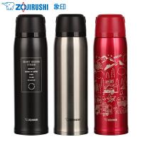 日本象印保温杯SJ-JS10进口不锈钢真空保冷保温瓶附带杯盖子弹头户外旅行壶大容量水杯子1.03L