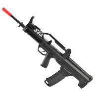 ak47巴雷特枪98k儿童绝地求生玩具枪m249金属可发射八倍镜可发射仿真抛壳m416突击步抢水晶弹 兵锋魔七