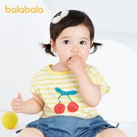 【抢购价:29.9】巴拉巴拉婴儿t恤宝宝打底衫女童上衣男童短袖2021新款可爱休闲萌夏