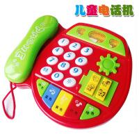 哈比比玩具 2154儿童玩具电话小孩早教仿真电话机多功能音乐男孩女孩婴儿启蒙