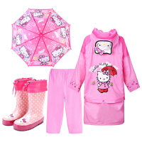 儿童分体式雨衣女童雨衣雨裤雨鞋套装学生雨披女孩宝宝雨具