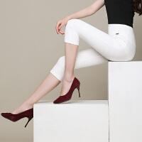 七分裤女夏季新款白色打底裤女外穿大码中裤小脚九分女裤薄款