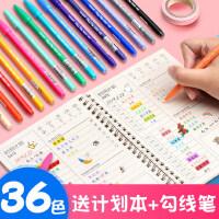 慕娜美纤维笔中性笔彩色套装韩国monami文具水彩笔勾线笔彩色手帐笔大学生用慕那美少女心萌文具36色彩色笔