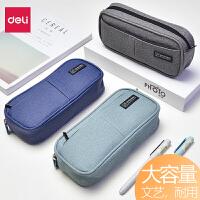 得力笔袋中小学生创意文具袋韩国大容量简约笔袋创意小清新大学生笔袋