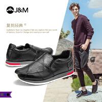 jm快乐玛丽秋季新款羊皮时尚厚底套脚男鞋舒适休闲鞋子
