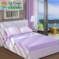 富安娜出品 圣之花透气柔软磨毛保护床垫磨毛保护床垫床笠款120*200cm
