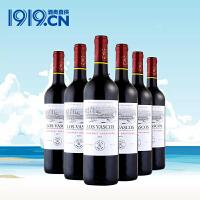 【1919酒类直供】拉菲巴斯克卡本妮苏维翁红葡萄酒750ml*6进口