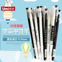 中性笔韩国款小清新可爱创意简约复古学生用黑色0.5学霸考试笔签字笔碳素笔水性笔高中初中小学生文具套装