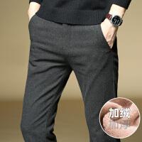 Lee Cooper新款男装休闲裤男士纯色简约百搭小脚长裤磨毛男裤
