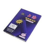 上海牌222复写纸蓝色16K双面蓝色100张25.5*18.5小A4复写印纸