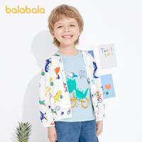 【2件6折价:95.9】巴拉巴拉男童外套儿童上衣宝宝童装2021夏装新款连帽纯棉空调服潮