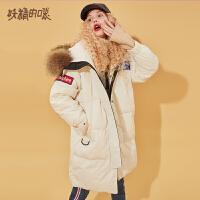 妖精的口袋Y羽绒服女中长款修身韩版秋冬装2018新款连帽加厚上衣