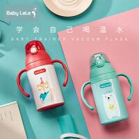 宝宝学饮杯带手柄婴儿水杯 水壶 儿童保温杯吸管杯