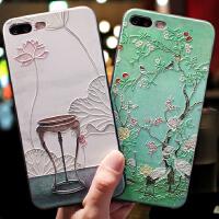 iphone8手机壳新款超薄苹果8plus中国风女款软硅胶全包防摔挂绳套
