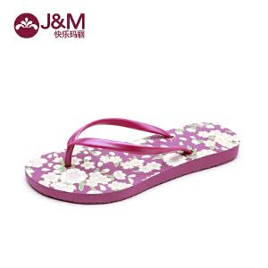 快乐玛丽 夏季女式拖鞋 手绘平底人字拖 凉拖女T1003W