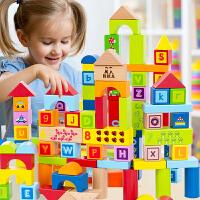 儿童积木玩具1-2周岁3-6智力积宝宝拼装男孩女孩大颗粒桶装实木
