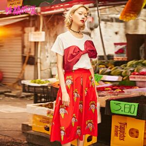 【秒杀价:158】妖精的口袋原宿裙子新款半身裙a字chic小心机中长裙女